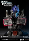 Prime 1 Studio - Transformers - Optimus Prime Bust